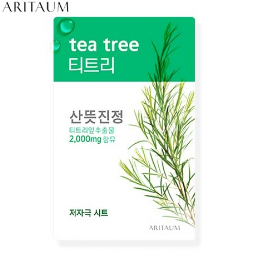 ARITAUM Fresh Essence Mask 20ml -Tea tree(Refreshing), ARITAUM