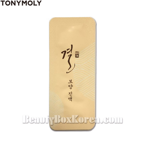 [mini] TONYMOLY Gyeol Boyang Jinaek 1ml*10ea