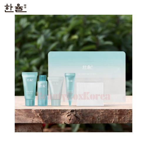 [mini] HANYUL Mentha Trouble Kit 5items
