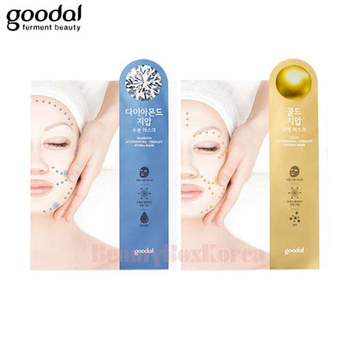 GOODAL Acupressure Therapy Mask 30ml