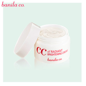 BANILA CO. It Radiant Brightening Cream 50ml, Banila Co.