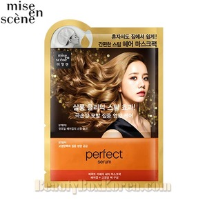 MISE EN SCENE Perfect Hair Mask Pack 15ml+20ml, MISE EN SCENE