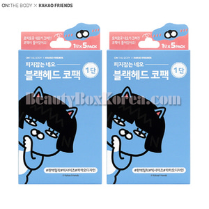 ON THE BODY Ryan&Neo 1 Steps Black Head Nose Pack 5pack*2ea[KAKAO FRIEND]