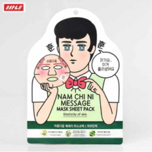 BAN8 Namchini Message Mask Sheet Pack Elasticity of Skin 25g x 5pcs, Own label brand
