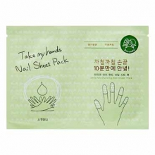 A'PIEU Take My Hands Nail Sheet Pack, A'Pieu