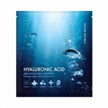 NATURE REPUBLIC Aqua Collagen Solution Hyaluronic Acid Hydrogel Mask 20g, NATURE REPUBLIC