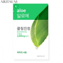 ARITAUM Fresh Essence Mask 20ml -Aloe(Cooling), ARITAUM