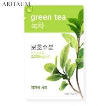 ARITAUM Fresh Essence Mask 20ml -Green tea(Skin protection & Moist), ARITAUM