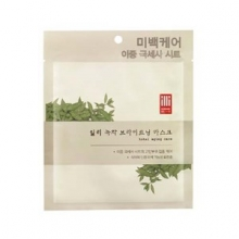 ILLI Green Tea Brightening Mask 30ml, ILLI