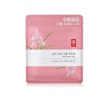 ILLI Orchid Total Aging Care Mask 30ml [WS],Beauty Box Korea