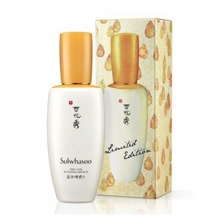 SULWHASOO First Care Activating Serum EX (Limited Edition) 120ml, SULWHASOO