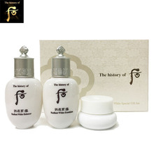 [mini] THE HISTORY OF WHOO GONGJINHYANG SEOL Radiant White Special Gift Set (3items), THE HISTORY OF WHOO