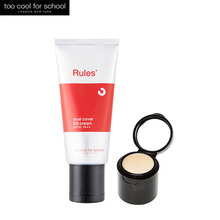 TOO COOL FOR SCHOOL Rules Dual Cover BB Cream SPF 30 Pa++ 50ml (with Concealer 1.5g), TOO COOL FOR SCHOOL