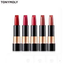 TONYMOLY Perfect Lips Rouge Intense 3.5g, TONYMOLY