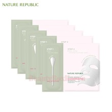 NATURE REPUBLIC Green Derma Real Gauze Peeling Mask 28g*5ea