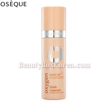 OSEQUE Oxygen Mask Cleanser Most Moist 120ml