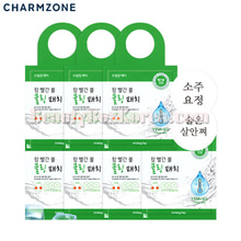 CHARMZONE Drinking Day Red Cheeks Cooling Patch 4g*7ea,CHARMZONE