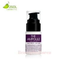 2SOL The Ampoule 20ml