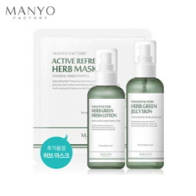 MANYO FACTORY Herb Green Solution Set, MANYO FACTORY