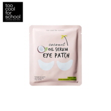 TOO COOL FOR SCHOOL Coconut Oil Serum Eye Patch 5.5g, TOO COOL FOR SCHOOL