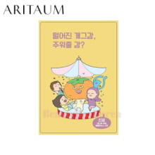 ARITAUM The Gam Series Mask 23ml