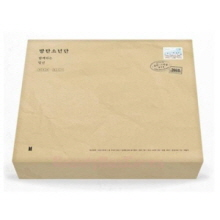 BTS 2018 Season's Greetings 10items