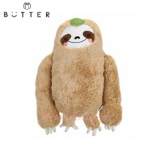 BUTTER SHOP Green Sloth Plush 1ea
