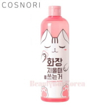 COSNORI Cleansing Water 500ml