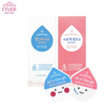 ETUDE HOUSE Soothing All In One Gel 5ml*7ea