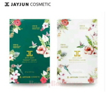 JAYJUN Anti-Dust Duo Set 27ml*2ea