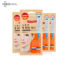 MEDIHEAL A.R.P Smoothing Neck Patch 5.3g*4ea