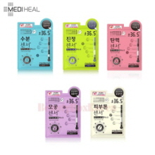 MEDIHEAL Mediental Hydrogel Mask 25g*5ea