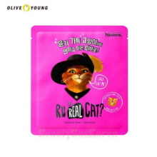 OLIVEYOUNG Dreamworks R U Real Cat Mask 13g,OLIVE YOUNG