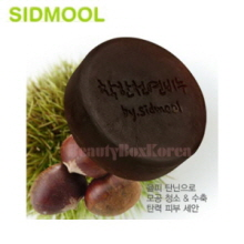 SIDMOOL Chestnut Shell Soap 100g