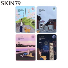 SKIN79 Seoul Girl's Beauty Secret Mask 20g*10ea